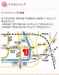 造幣局地図