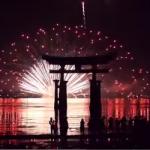 宮島花火2018の宿泊と観覧はココ!有料席の予約!無料ならどこ?