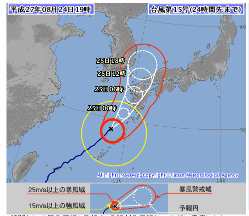 気象庁25日