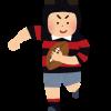 ラグビーワールドカップ2015放送日程やルール早わかり!日本応援!