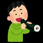 恵方巻きセブン予約特典と人気通販店を紹介!2017の方角(恵方)は?!