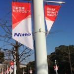 大阪国際女子マラソン応援場所や観戦ポイント!裏技を現地で発見