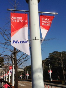 大阪国際マラソン