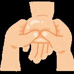 しもやけに悩んでいる人は必見!すぐにできる効果的な4つの治療方法