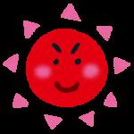 NHKあさイチのオープニング曲にYUKIの新曲が流れる!?