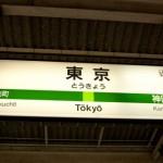 東京駅大丸の人気おすすめスイーツは?おみやげに迷ったらこれ!