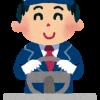 水陸両用バスツアー4選の開催地や期間のまとめ!横浜は限定?!