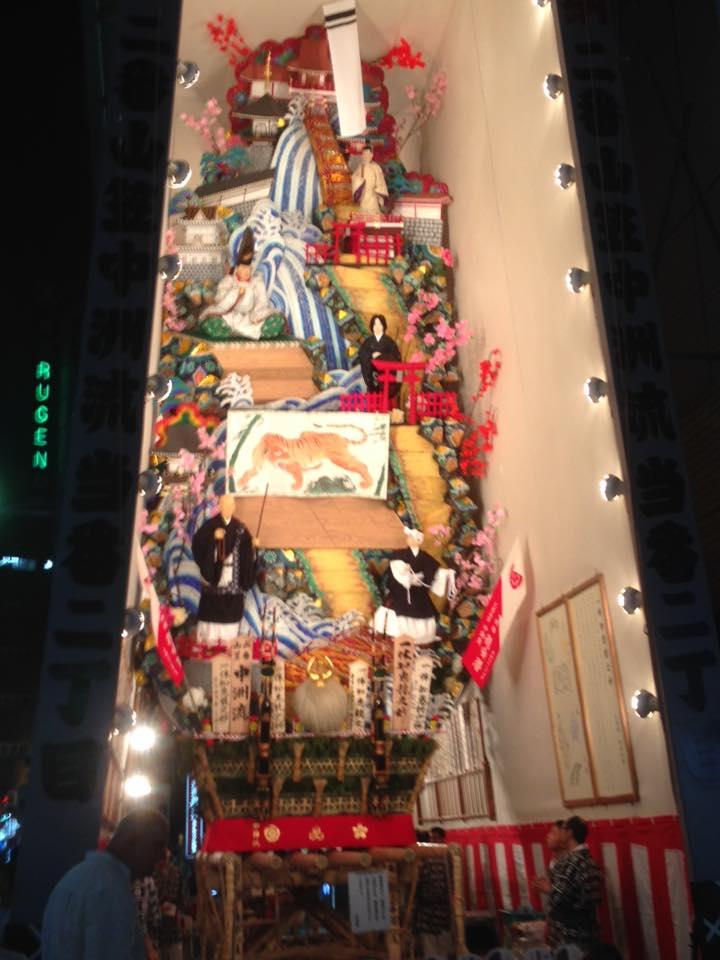 nakasuyamagasa