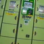東京駅のコインロッカー料金や配置場所!穴場とお役立ち情報まとめ