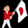 リオ五輪閉会式に小池百合子さんが参加!イベントでサンバ踊る?