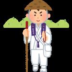 ぐるナイゴチ伊勢神宮で小栗旬と菅田将暉が周った聖地やレストランはどこ?【8月30日】