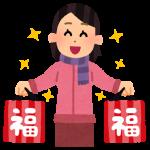 ぐるナイゴチ2018秋、今日の新メンバーは誰コレ?結果ネタバレ速報!【9月13日】