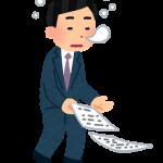 睡魔に襲われたらまず実践したい!眠気の撃退法の定番6選!