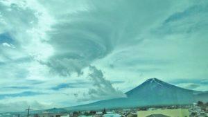 台風17号は今どこ?進路予想は?米軍情報の見方!日本に上陸の可能性は?