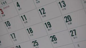 一万日は生まれて何年め?生誕プレゼントに英語メッセージを添えて!