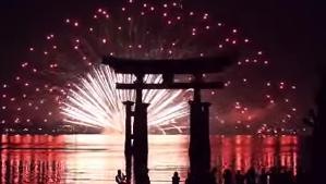 宮島の花火大会2017場所取りにコツあり!指定席は即完売!船ツアーは穴場!