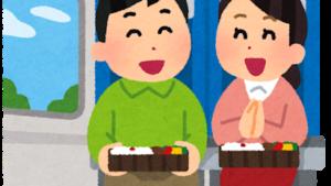 青春18きっぷ(切符)2019冬の発売期間や利用期間は?使い方や値段も!